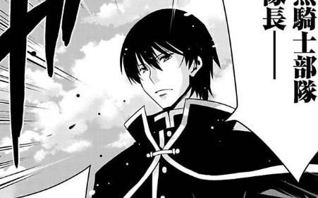 「最強の黒騎士戦闘メイドに転職する」オブライト