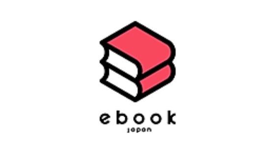 ebookjapanアイキャッチ