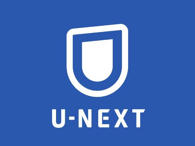 「U-NEXT電子書籍」アイキャッチ