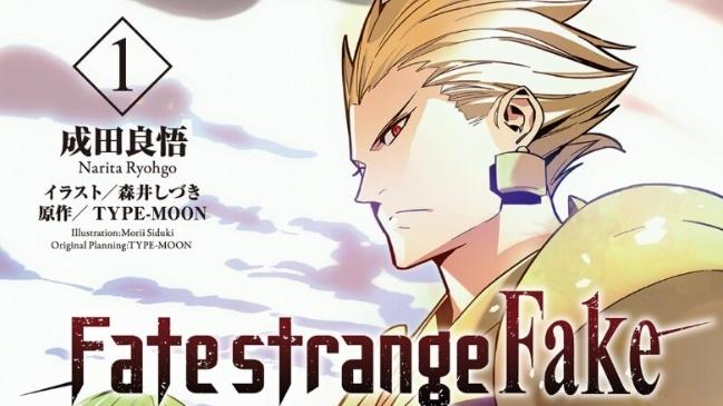 FatestrangeFakeアイキャッチ